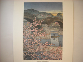Japanese Woodblock Reprint 1947 Spring Evening at Kintaikyo Bridge