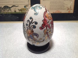 Hand Painted Hand Etched Victorian Style Unique Egg on Brown Wooden Stained Base - $34.64