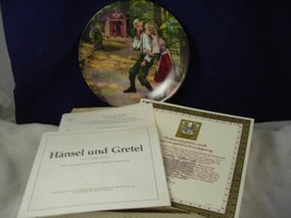 Hansel & Gretel Collectors Plate Limited Edition 1982