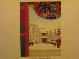Hiroshiege Japan Woodblock print Asakosa Temple