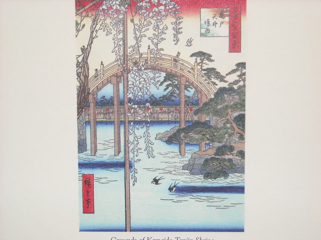 Hiroshiege Asian Woodblock print Kameido Tenjin Shrine