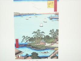 Hiroshiege Japan Woodblock print Susaki at Shinagawa