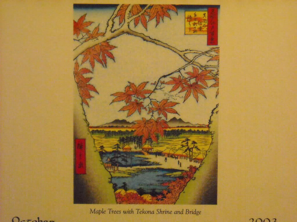 Hiroshiege Japan Woodblock print Tekona Shrine