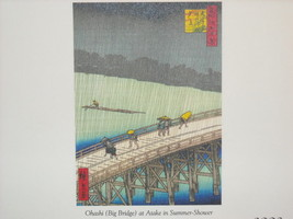 Hiroshiege Japan Woodblock print Ohashi Bridge at Atake