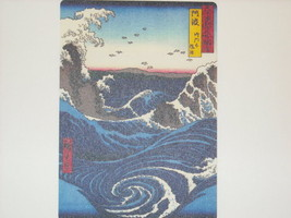 Hiroshiege Japan Woodblock print Whirlpools at Naruto