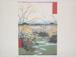 Hiroshiege Japan Woodblock print Otsuki no Hara Field