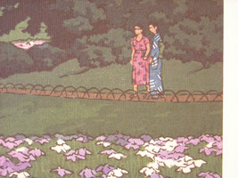 Japanese Color Woodblock Reprint 1951 Iris Garden at Meiji Shrine image 2