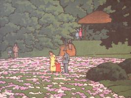Japanese Color Woodblock Reprint 1951 Iris Garden at Meiji Shrine image 3