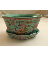 Miniature Plant Holder Cup With Base - Floral Pattern - $59.39
