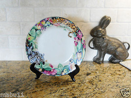 "Vitromaster Rainforest Rain Forest 10 5/8"" Dinner Plate ANIMALS - $11.83"