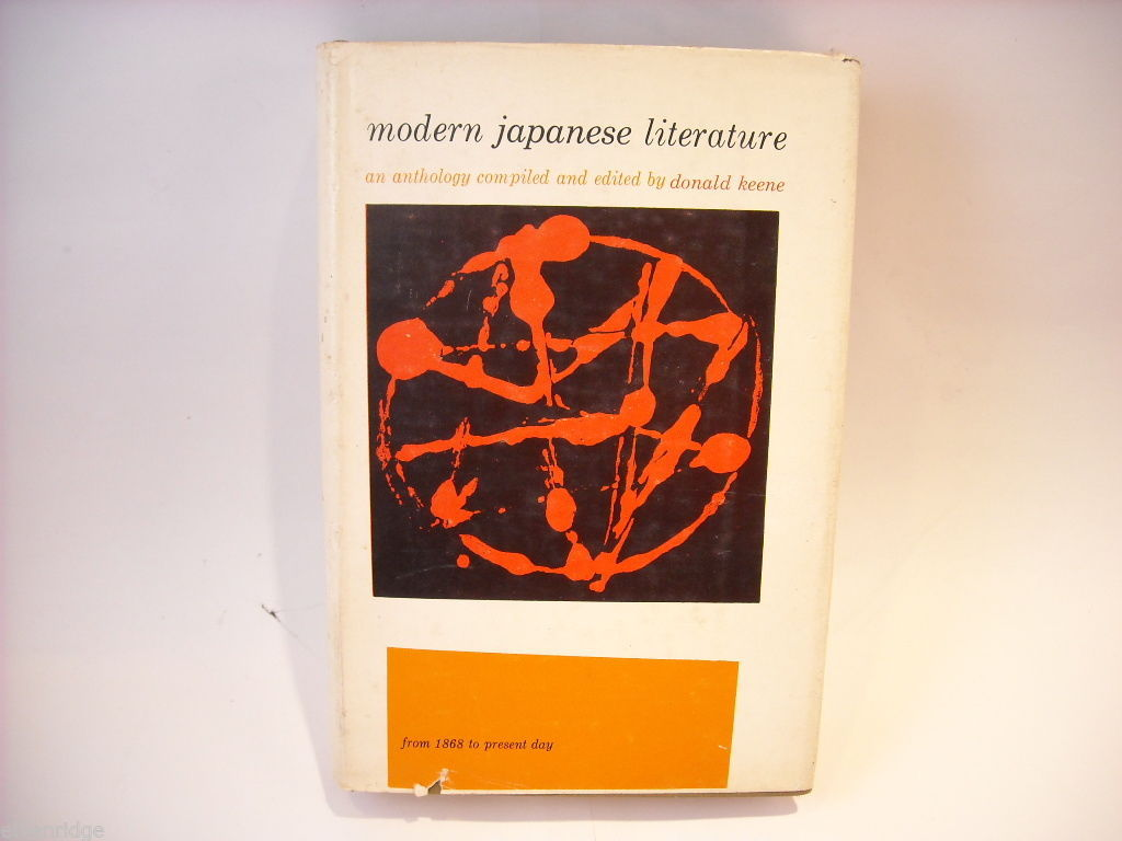 Modern Japanese Literature edited by Donald Keene 1956 Poetry and Fiction