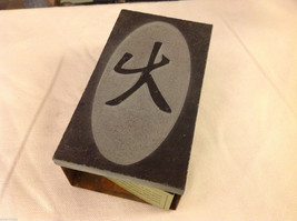 New engraved slate made in USA with Asian Fire symbol for kitchen match box