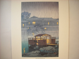 Reproduction Japanese Color Woodblock Reprint 1933 Rain at Shuzenji Hot Springs