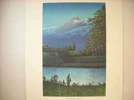 Reproduction Japanese Color Woodblock Print 1930 Mt. Fuji from Tagonoura Bridge image 1