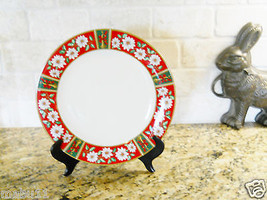 "Kobe Charlton Hall Classic Traditions 12 1/4"" Round Serving Platter Chop... - $16.78"