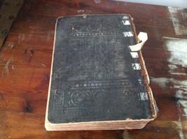 Antique Book Katholischer Hauskateerchismus by Dr. Hermann Rolfus in German image 4