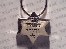 Star of David Judaica Necklace Sterling Silver Handmade Chain 16 Inches