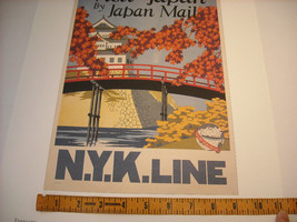 Reproduction Print Vintage Travel Ad Japan N.Y.K. Line Japan Mail image 3