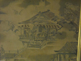 Asian Style Picture of Summer Palace Kano Tan'yu image 7