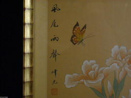 Set of 2 Asian Prints with Character Sayings image 4