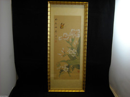 Set of 2 Asian Prints with Character Sayings image 3