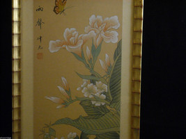 Set of 2 Asian Prints with Character Sayings image 5