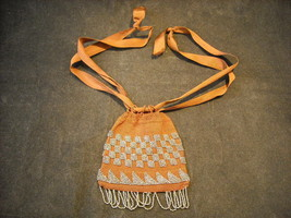 Vintage Crocheted and Beaded Purse with Ribbons Geometric Pattern