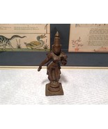 Vintage Metal Handmade Tribal Woman Figurine Copper Alloy Four Inches High - $74.24