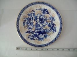 Dunn Bennett & Co Duchess Pattern Burslem England Dish blue and gold floral image 2