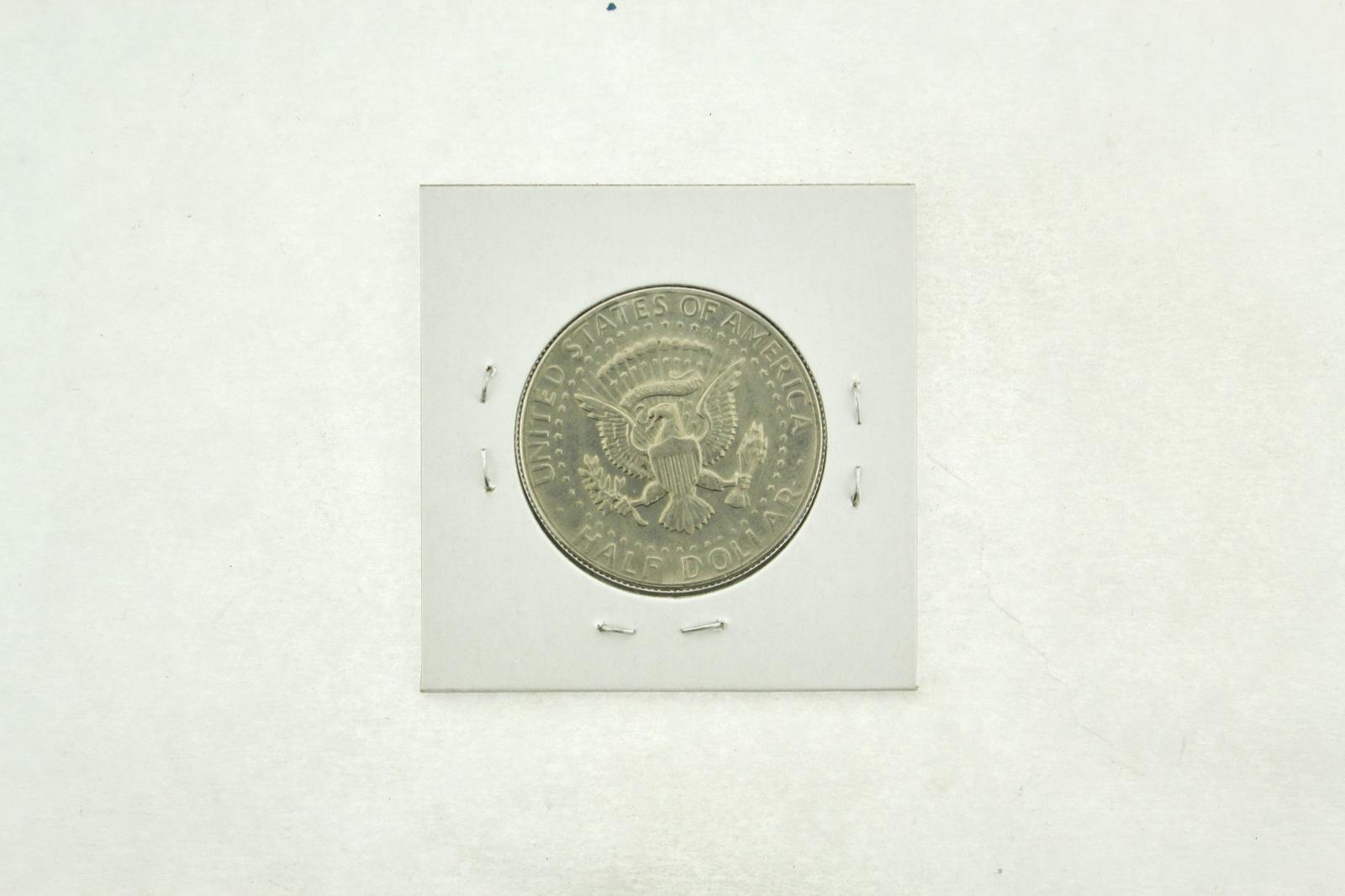 1977-D Kennedy Half Dollar (F) Fine N2-3720-1