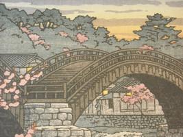 Japanese Woodblock Reprint 1947 Spring Evening at Kintaikyo Bridge image 3