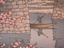 Japanese Woodblock Reprint 1947 Spring Evening at Kintaikyo Bridge image 2