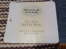 NEW Brown White and Tan Bath Rug by Whole Home 20 Inches by 32 Inches image 4
