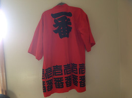 Red Asian Symbols Short Sleeve Kimono Made in  Japan No Brand Tag Size Large image 7