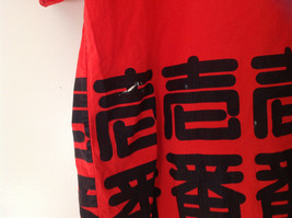 Red Asian Symbols Short Sleeve Kimono Made in  Japan No Brand Tag Size Large image 6