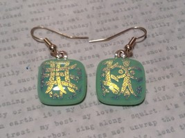 Square Shaped Glass Cream Green Dangling Earrings Metallic Accents image 2