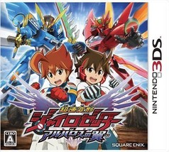 3DS -- Chousoku Henkei Gyrozetter -- Can data save! Nintendo 3DS, JAPAN.... - $75.84