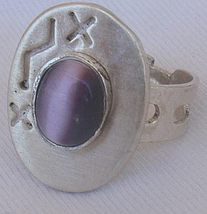 Purple cat eye silver ring 3 thumb200