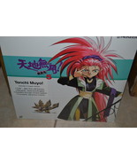 Tenchi Muyo #05: Kagato Attacks [NTSC/Bilingual/CAV] [PILA-1137A] Laserdisc - $29.35