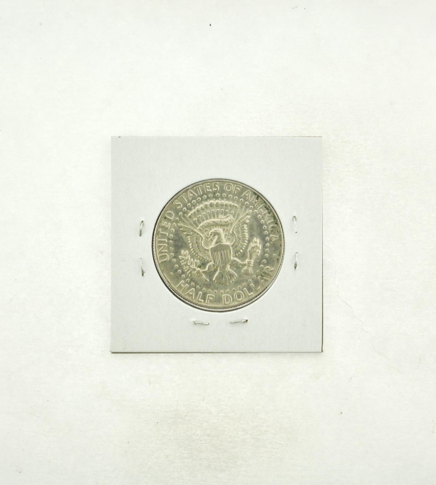 1981-D Kennedy Half Dollar (F) Fine N2-3737-4