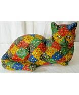 Vtg Rainbow Plaid Cat Statue Ceramic Door Stop Figurine Patchwork Quilt ... - $44.54