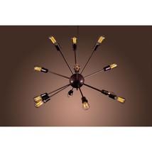Restoration Mid Century Modern Industrial Hardware Sputnik ATOMIC CHANDE... - $356.40