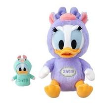 Tokyo Disney Resort 2018 New year Daisy Plush doll Zodiac stuffed animal boar  - $68.31