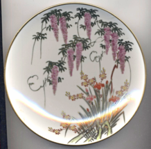 Japanese Floral Porcelain Plate In Style Of Satsuma Purple & Red Flowers... - $10.00
