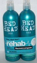 TIGI Bed Head Urban Anti-Dotes RECOVERY Shampoo and Conditioner Duo 750 ml each - $34.16