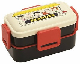 New Dome-shaped Lid 2stage Lunch Box 600ml Snoopy PEANUTS Made in Japan ... - $40.19