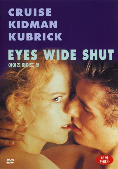 Eyes wide shut movie poster 1999 korea