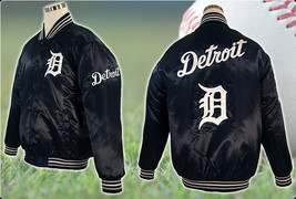Detroit Tigers Light Weight Satin Jacket  - $76.95