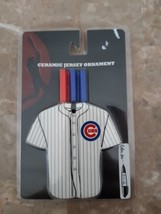 Chicago Cubs Ceramic Jersey Ornament Color Me Baseball MLB Collectible D... - $12.82