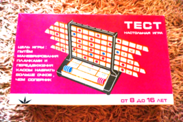 Vintage Logic Game Test from Soviet USSR Board Game Collectible Retro To... - $30.00